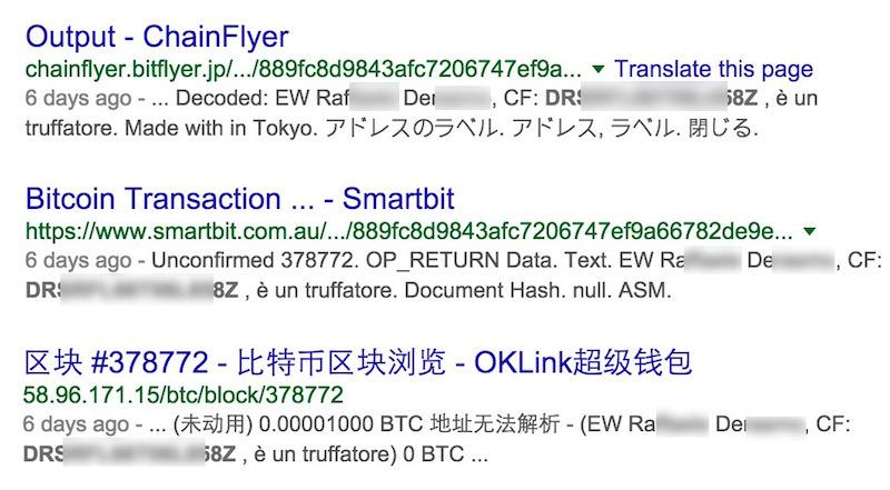 Diffamazione tramite blockchain indicizzata su Google